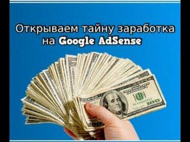 где в интернете заработать немного денег в интернете