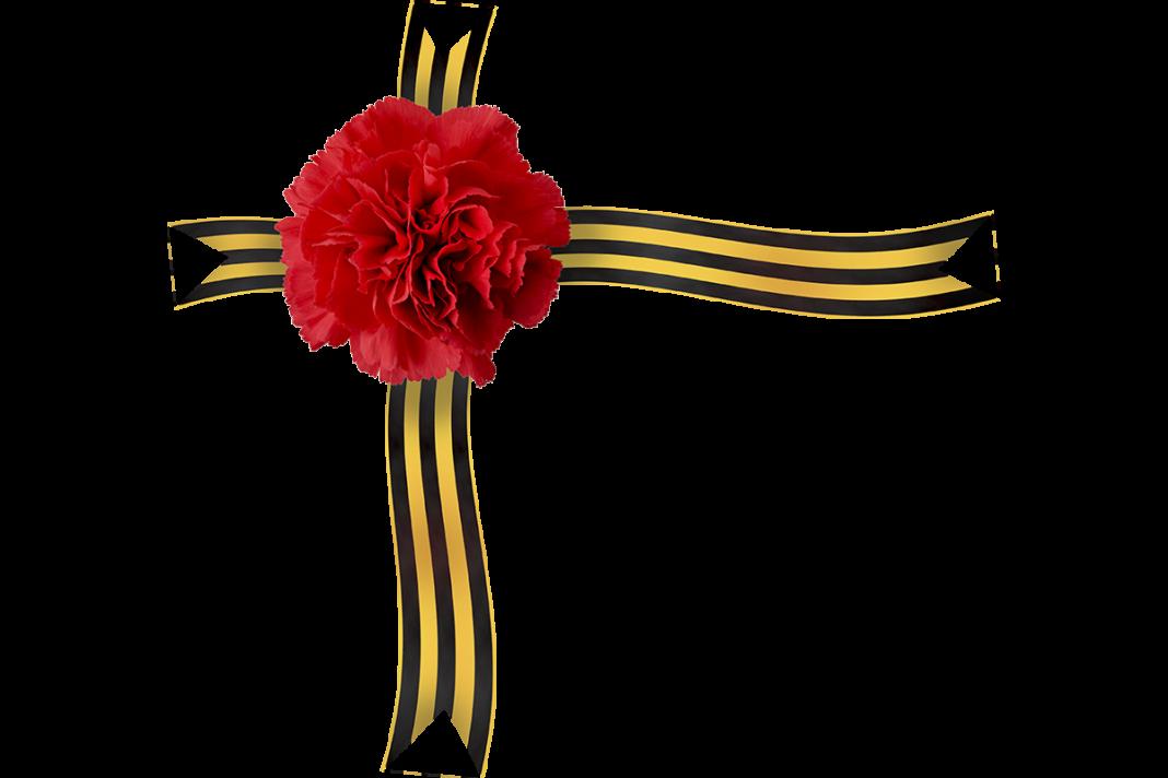 Георгиевская ленточка красивые картинки на белом фоне