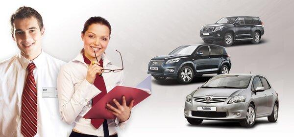 Взять машину в кредит самара получить кредит с плохой историей в спб