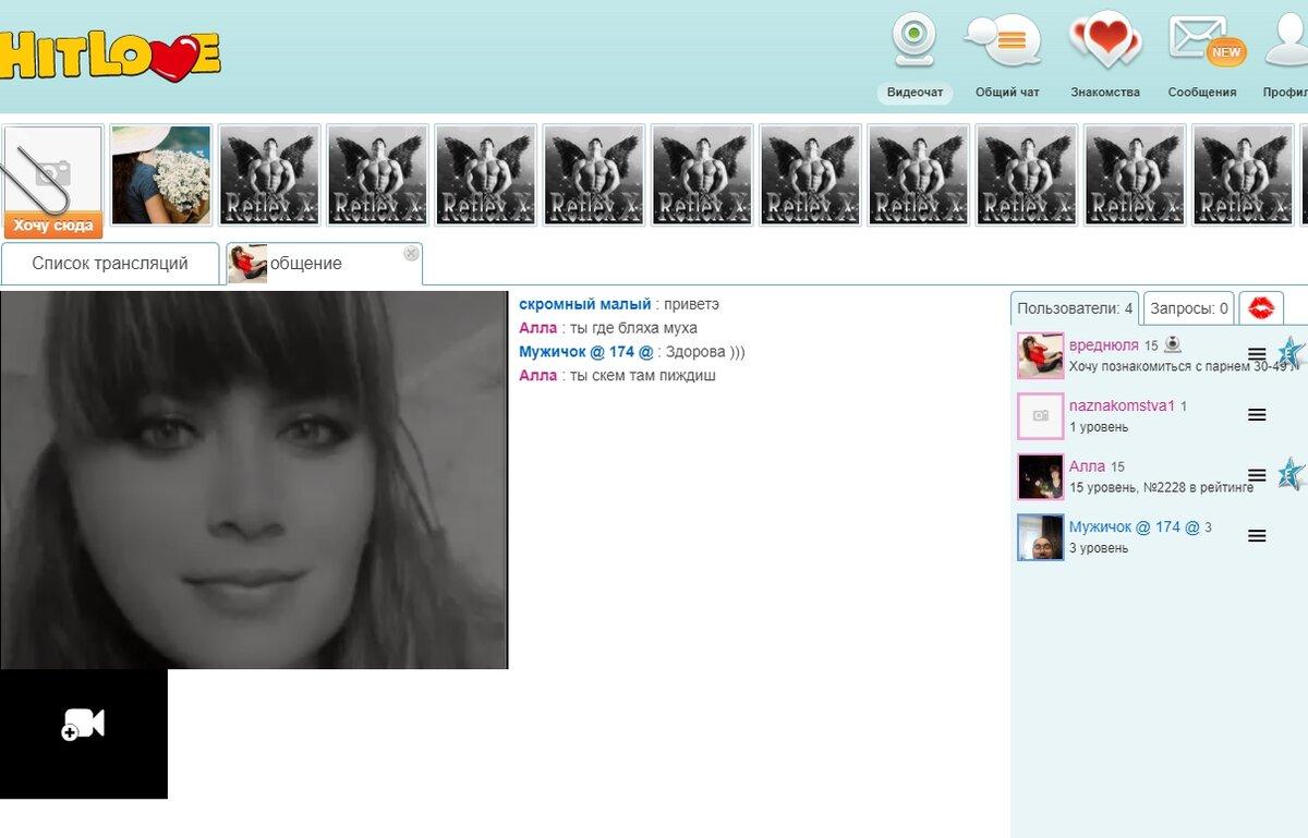 Все мирни знакомства с веб камеры — img 5