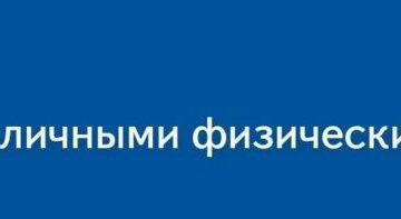 сделать заявку на кредит восточный экспрессхочу рефинансировать кредит в сбербанке