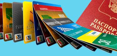 деньги в долг срочно с плохой кредитной историей минск как взять кредит на бу авто без первоначального взноса