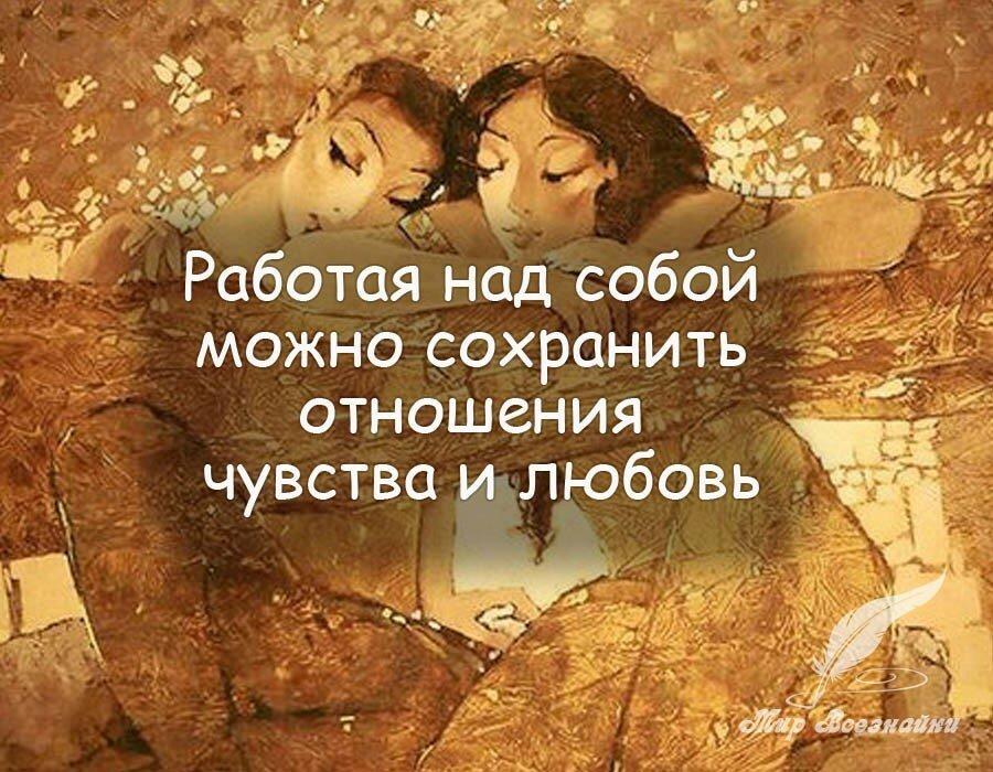 хорошие цитаты о любви в картинках стоит