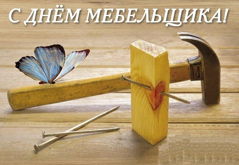 Открытку английском, мебель открытка
