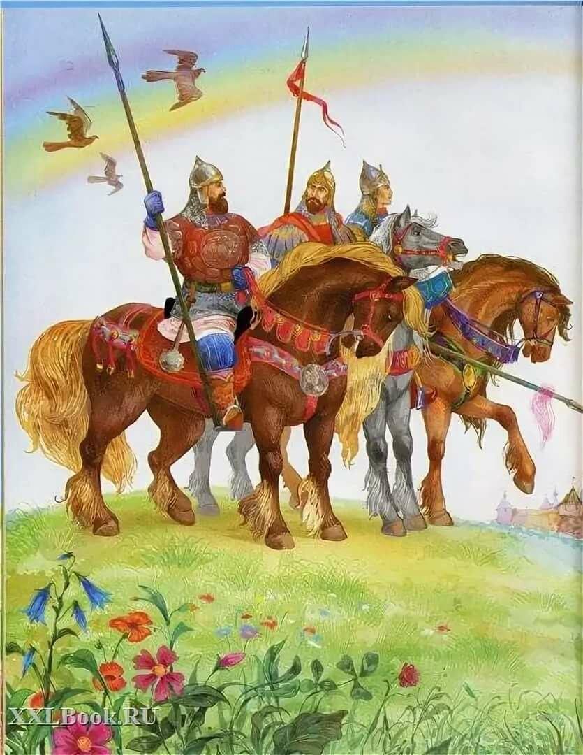 Иллюстрации к сказкам былинам о богатырях
