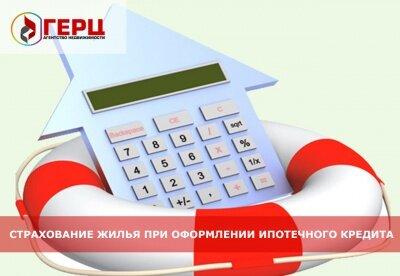 Как проверить должников при выезде за границу
