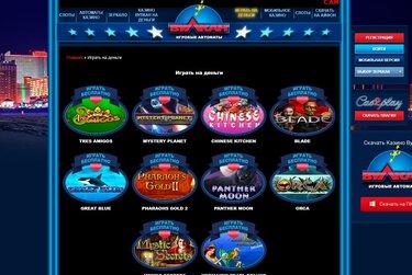фото Мир карту денег с казино на выводом