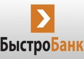 Инвесткапиталбанк онлайн заявка на кредит наличными онлайн кредит в яндекс деньги