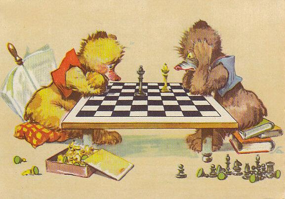 людей открытка с днем рождения с шахматами для