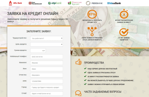 сбербанк онлайн официальный сайт контакты