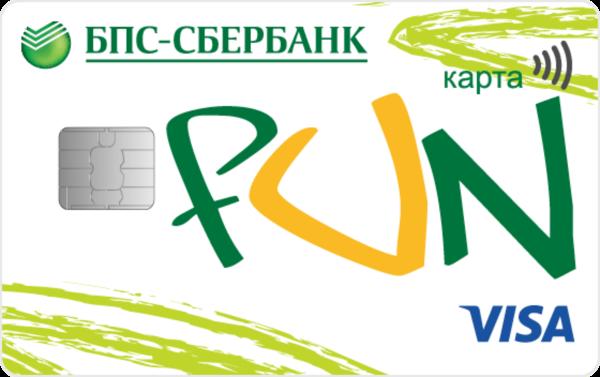 Оформить кредитную карту без отказа с плохой кредитной историей с доставкой на дом