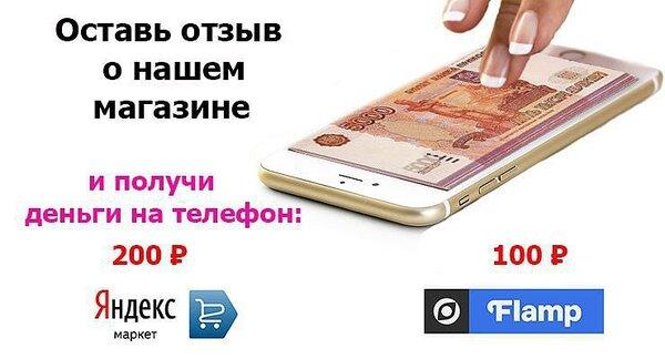Одобренная сумма будет перечислена на вашу карту, банковский счёт, QIWI-кошелёк.