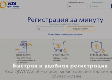 процентная ставка по кредиту в банках москвы на сегодня для пенсионеров