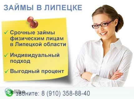кредит 800000 рублей на 10 лет рассчитать платеж по кредиту тинькофф