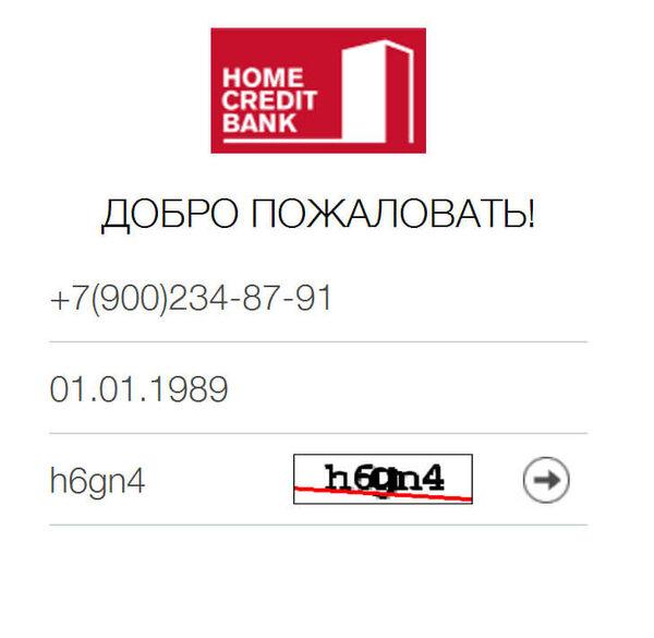 росденьги оплатить займ онлайн картой