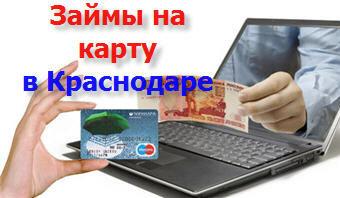 Шкода условия кредита