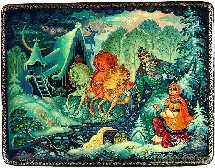 Картинки русских народных сказок морозко