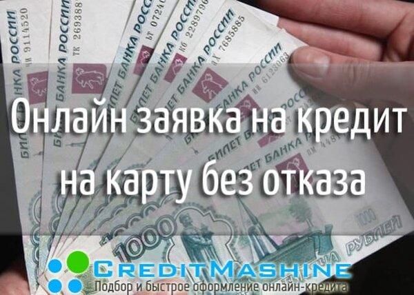 займы на яндекс деньги без привязки карты и без отказа