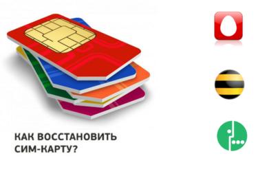 Как узнать номер sim-карты мтс