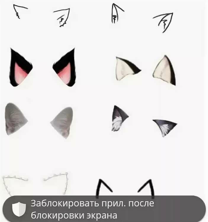 Картинки пони ушки