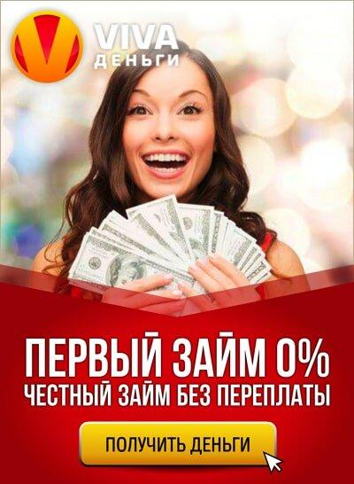 займы на киви кошелек без карты с плохой кредитной