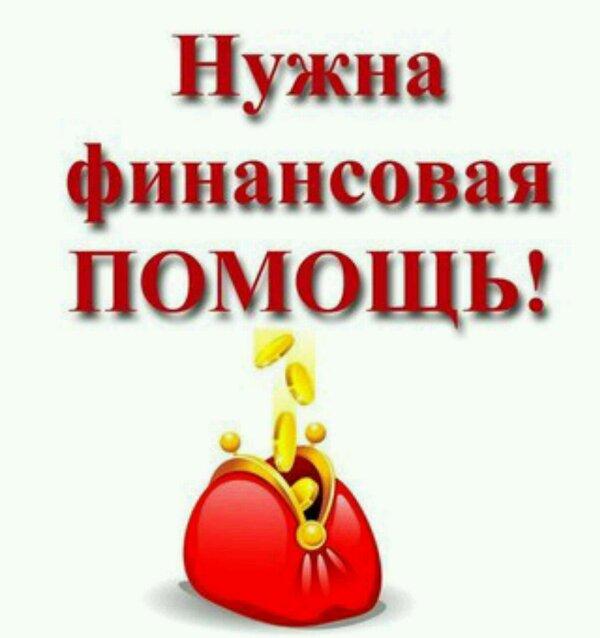 Занять деньги в долг у частного лица без банка на долгий срок в иркутске