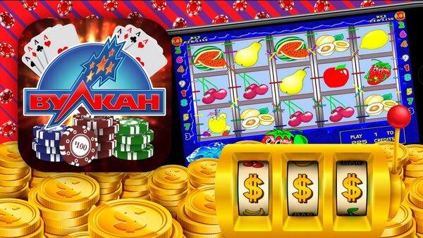 бесплатно без регистрации игровые и европа казино автоматы