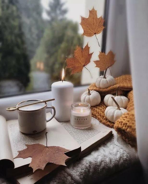 Картинки с добрым утром морозным осенним