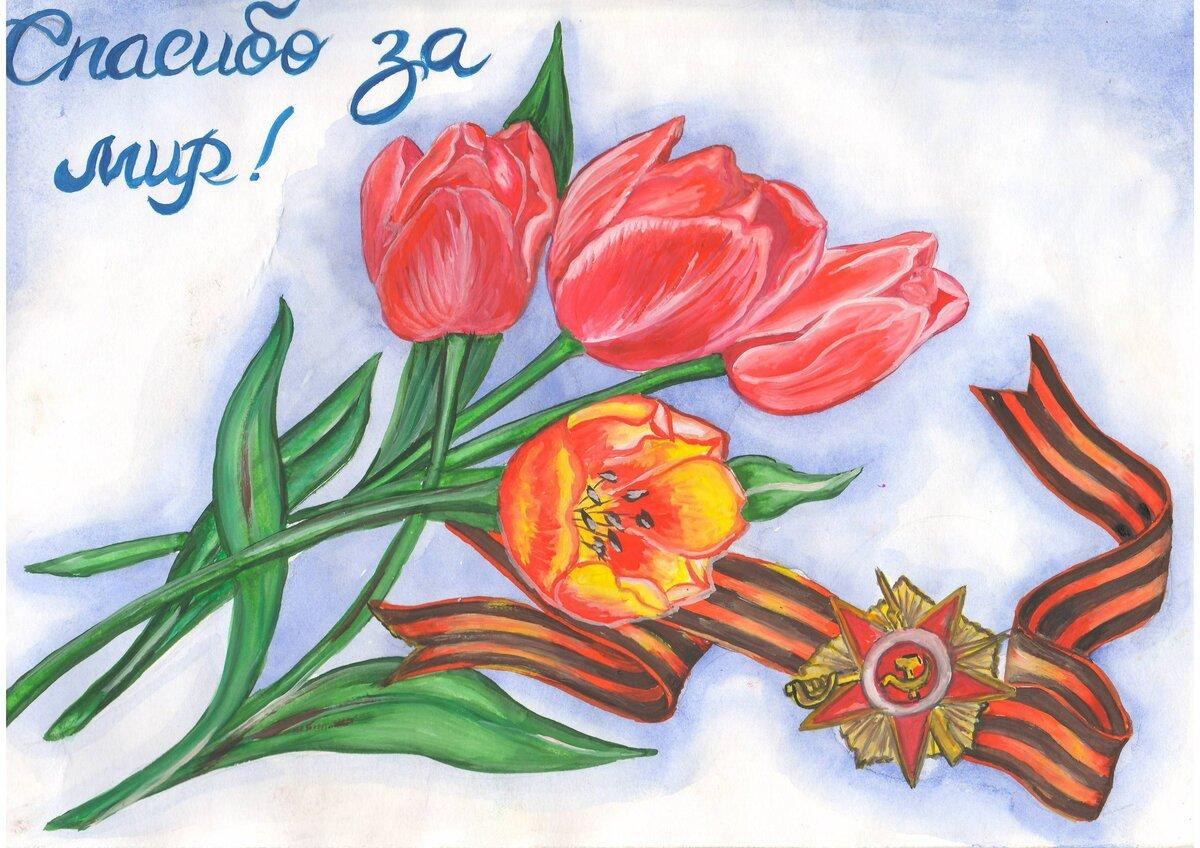 Картинки, рисунок на открытку с 9 мая