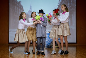 Французский язык. Городское мероприятие памяти Шарля Азнавура в гимназии №38