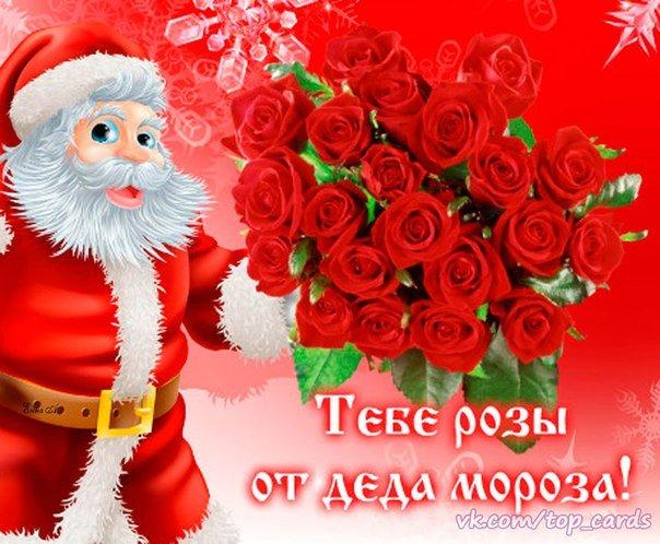 Тост поздравление с новым годом в прозе красивого