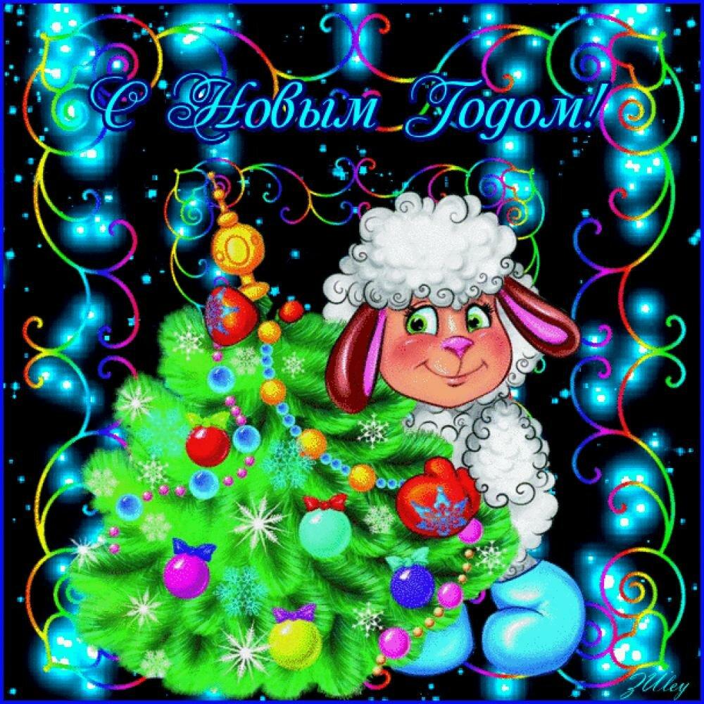 Текстом приколы, открытка с новым 2015 годом друзьям