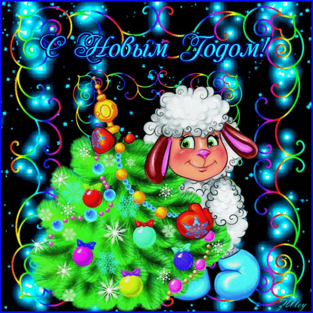 Картинки, с новым годом 2015 открытки друзьями