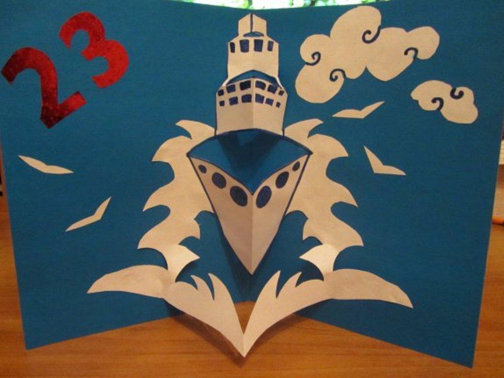 открытка к 23 февраля своими руками начальная школа шаблоны