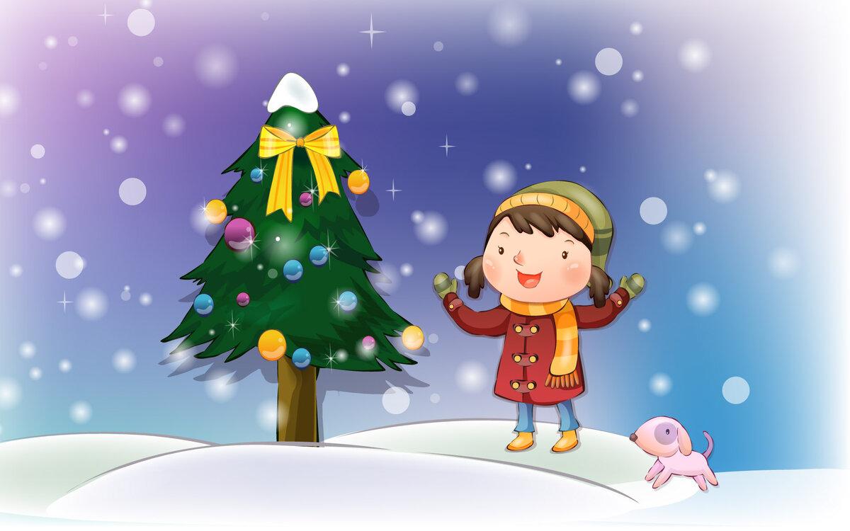 Марта для, картинки новогодняя тематика для детей