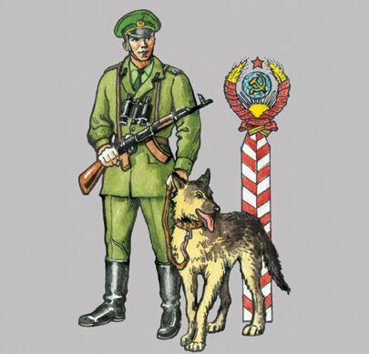 рисунок пограничники с собакой лишь подтверждает