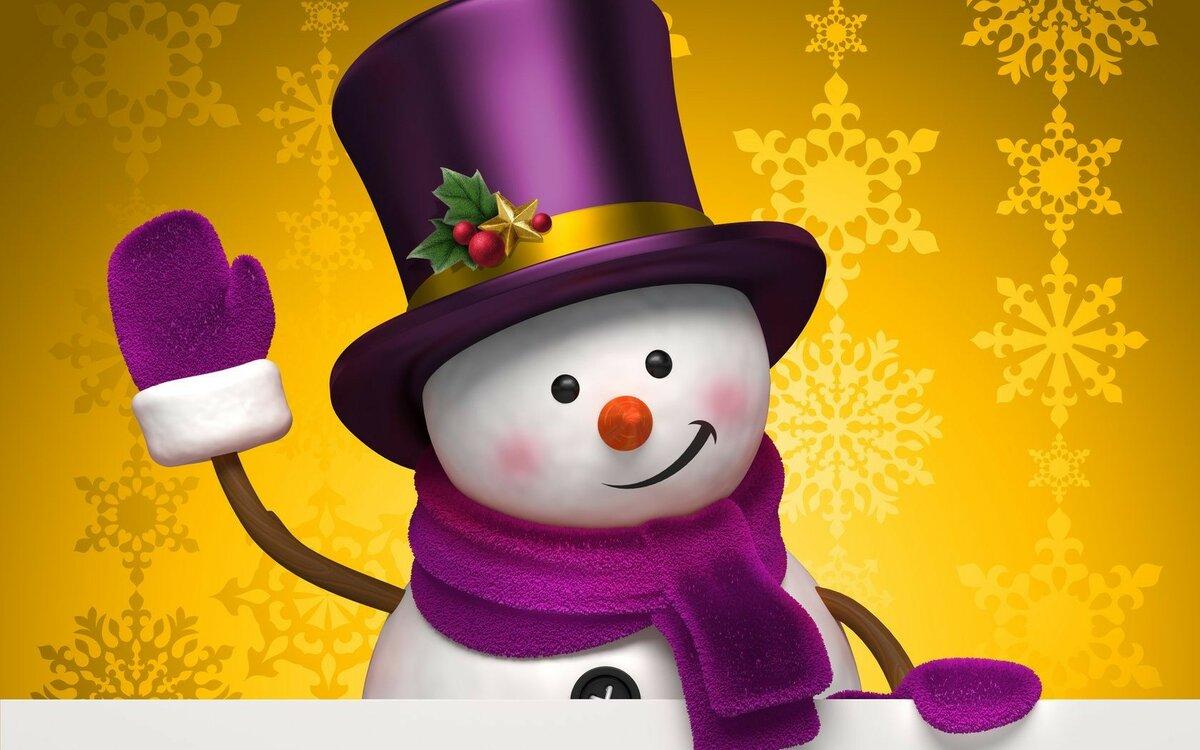 Картинка с новым годом снеговик, картинки про