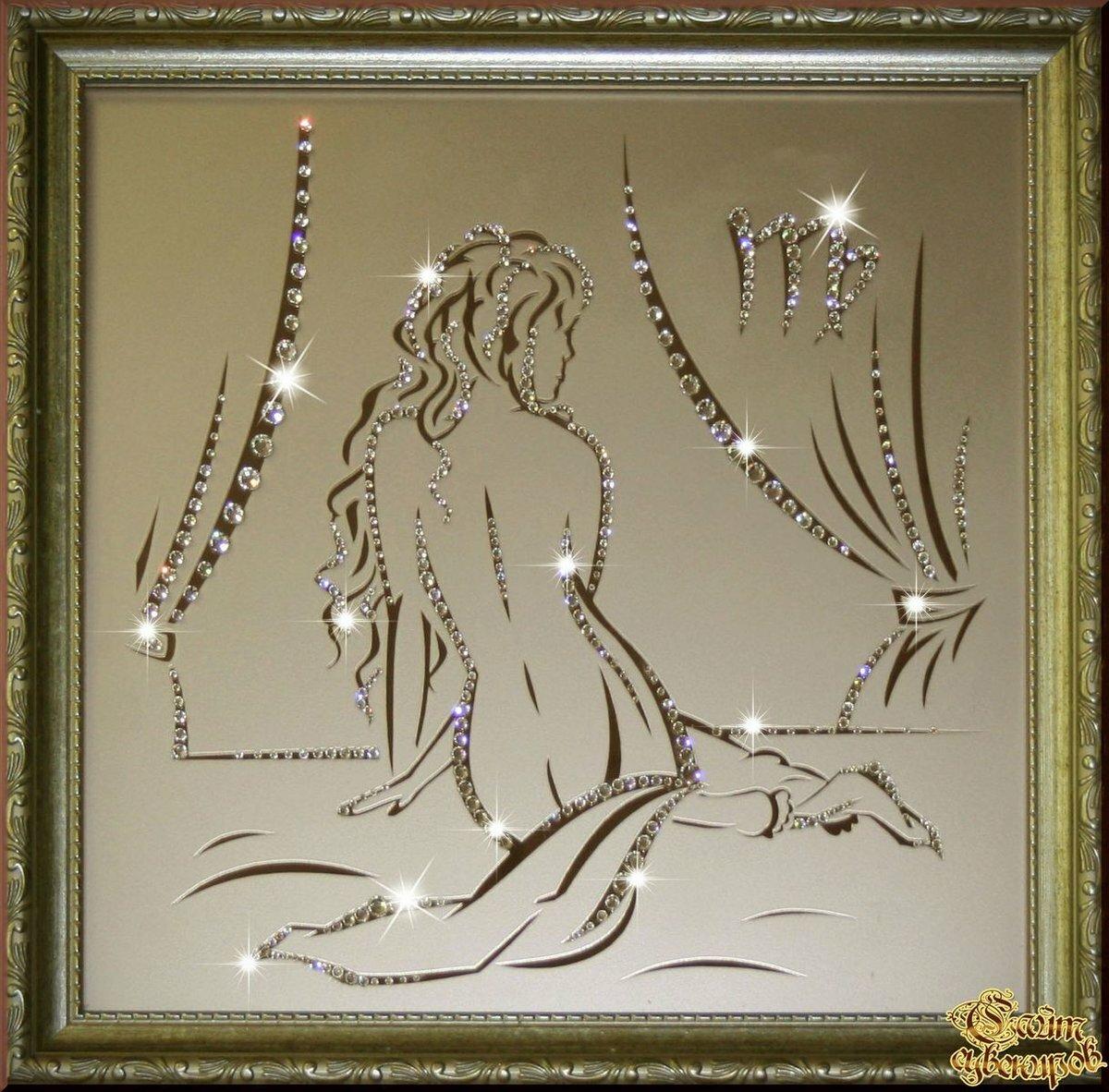 Открытки рождеством, открытка гороскопа дева