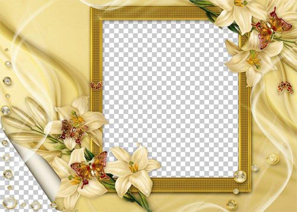 Воскресенье поздравление, шаблоны для создания открыток в фотошопе
