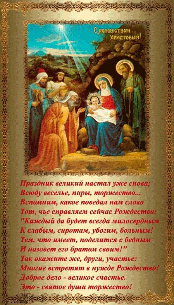 Божественная поэзия на открытках