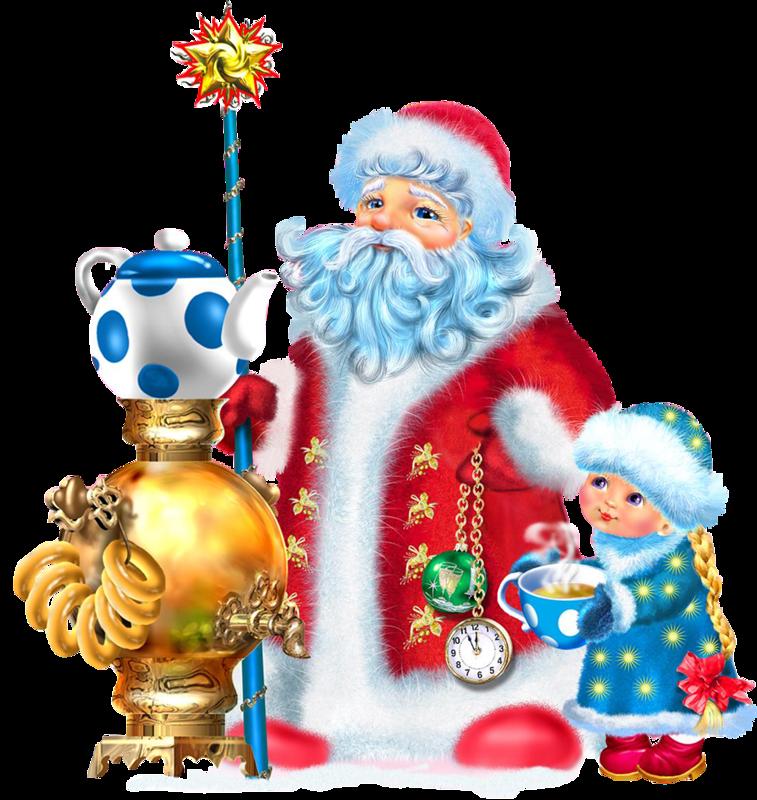 Новогодние открытки с дед морозом и елкой