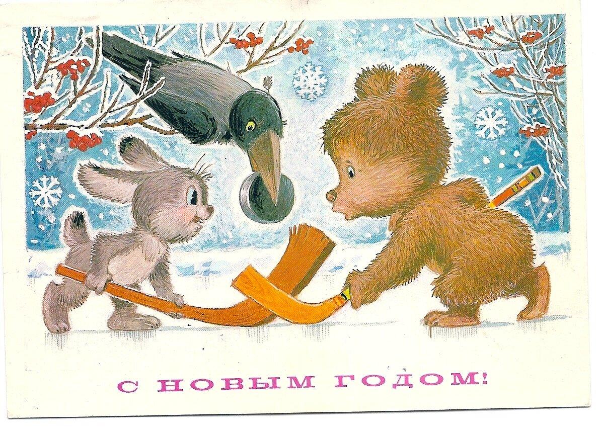 Куда продать открытки советского союза