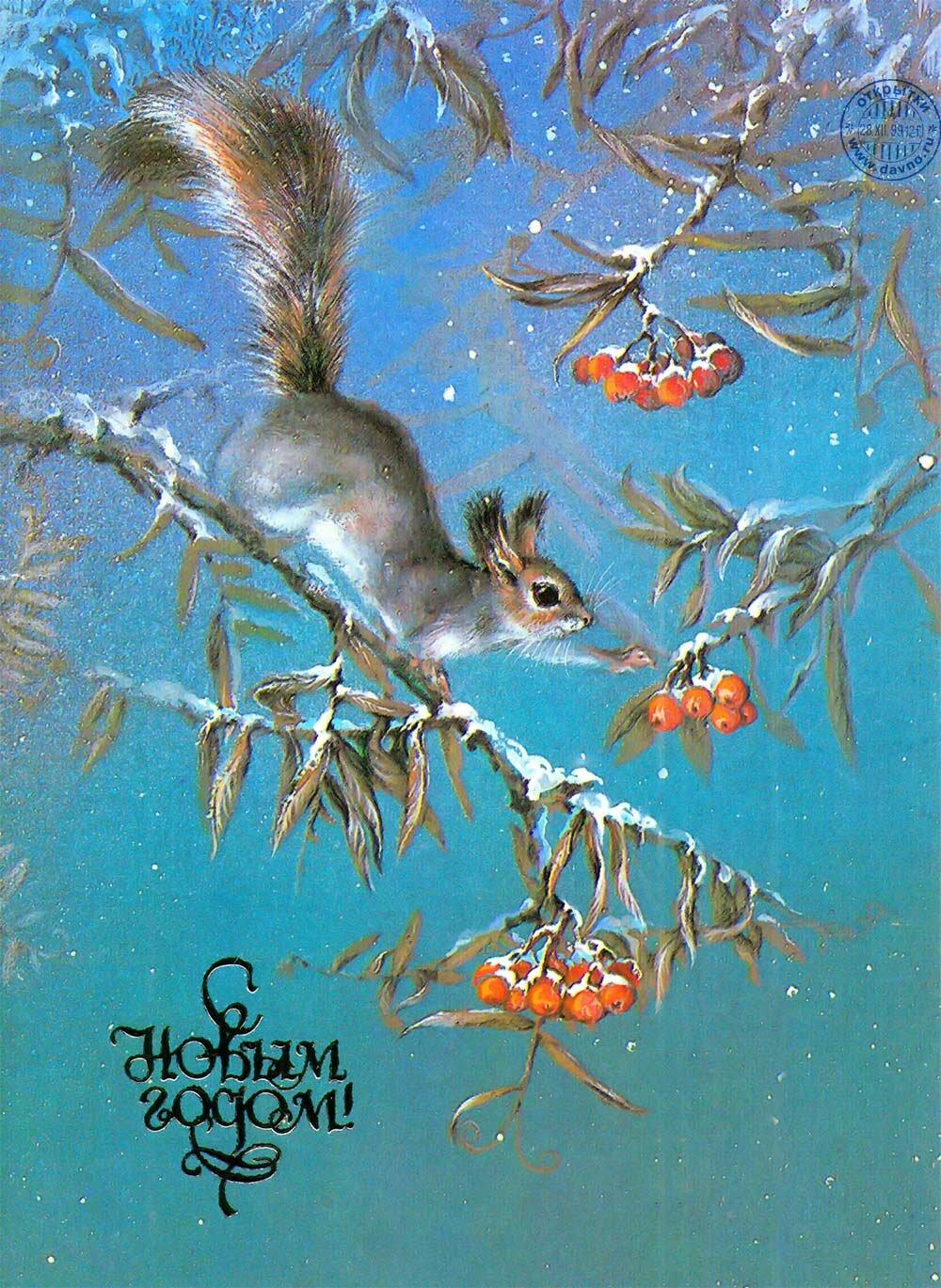 Худ исаков открытки
