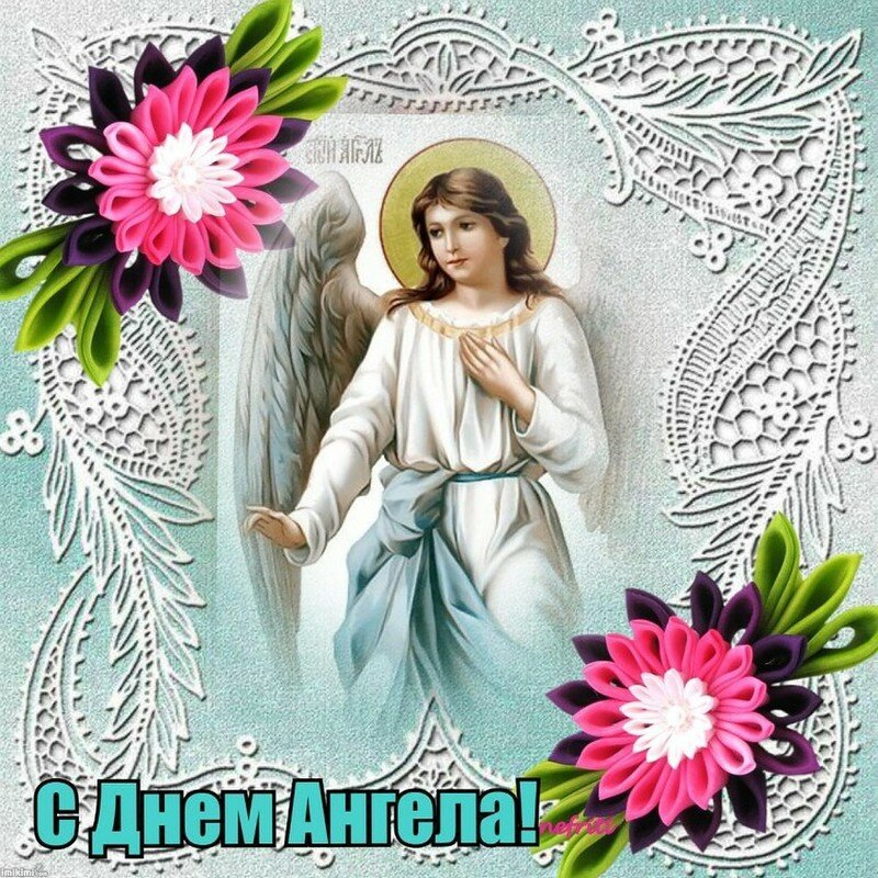 Флэш открытки с днем ангела, днем