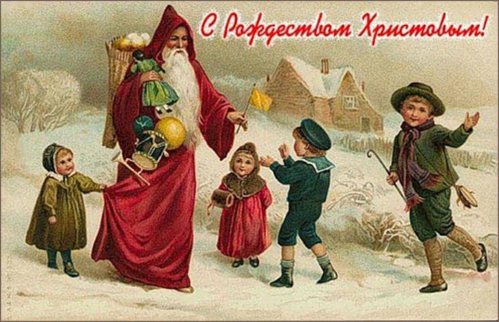 Рождественские исторические открытки, поздравление победой конкурсе