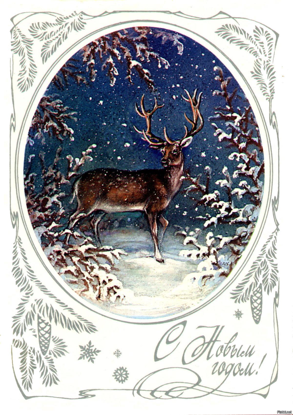 Открытка с новогодним оленем, осень золотая лебеди