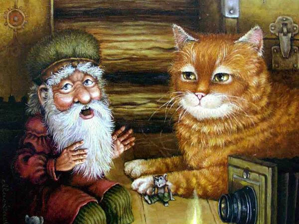 Домовой с кошкой