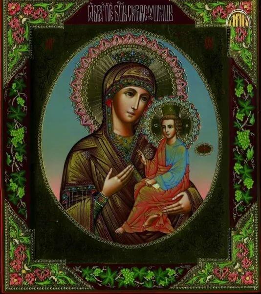 Поздравительные открытки с праздником иконы божьей матери скоропослушница, днем спецназа