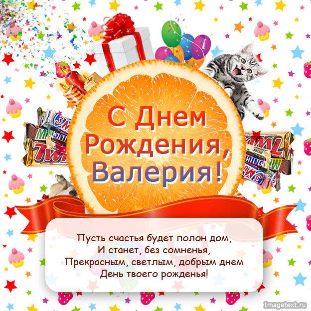 С днем рождения санька картинки детские, июля день