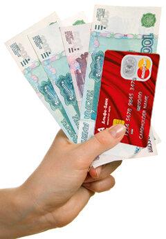Атб банк ачинск подать заявку на кредит